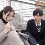 清水尋也・足立梨花、月9「絶対零度」ゲスト出演 再共演で「笑いがこらえられない」