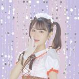 声優・小倉唯、NEWシングルのC/W曲「バレンタイン・キッス」MVスマホビュー