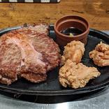 1100円で300gのステーキが食える!! ふらんす亭の跡に「ステーキマックス」続々誕生!「いきなり! ステーキ」のライバルに成り得るか?