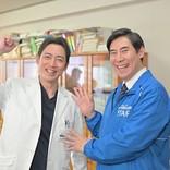 小泉孝太郎、クランクアップで高嶋政伸に感謝「気づけば支えられていた」