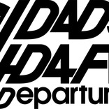 『D4DJ D4 FES. -Departure-』で新作アプリゲームやライブ、アニメなど新規情報を多数解禁