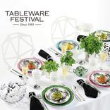 """『テーブルウェア・フェスティバル2020』東京ドームで開催中!国内最大級の""""器の祭典"""""""