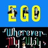 BTS、J-HOPEをフィーチャーしたカムバック・トレーラー「Outro : Ego」解禁