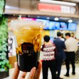台北101で黒糖タピオカミルクを飲むならココ!フードコートの人気店「功夫茶(KUNG FU TEA)」を現地ルポ」【台湾】