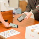 郵便局、2月3日からスマホ決済可能に - クレカや電子マネーにも対応