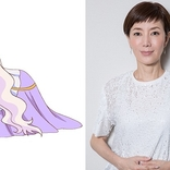 戸田恵子「ヒーリングっど・プリキュア」でシリーズ初出演 地球を癒やす世界の女王役