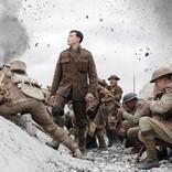 第73回英国アカデミー賞、『1917 命をかけた伝令』が作品賞を含む最多7部門受賞