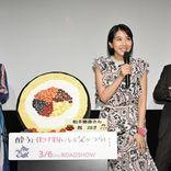元欅坂46今泉佑唯、姉役・松本穂香と「アイドル時代」で仲深める