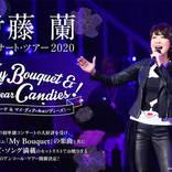 伊藤 蘭、ツアーで披露するキャンディーズ曲の予定演奏曲目を発表