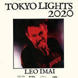 LEO今井、ワンマンライブに向けてインタビュー動画&特設サイトを公開