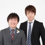 かまいたち濱家、東京進出で妻に相談した言葉を明かす「月60万は…」