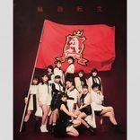室田瑞希も!「続々卒業」アンジュルム、ファンが危惧する「次の卒業メンバー」