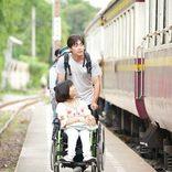 【動画インタビュー】大東駿介「自分がこの作品に出合ってなかったと思うとゾッとします」/障害を持った少女の旅を描いた映画『37セカンズ』(2/7公開)