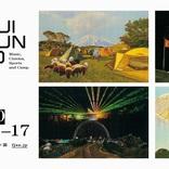 富士山の麓のキャンプフェス『FUJI & SUN』今年も開催決定 林立夫 with 大貫妙子、くるりら第1弾出演アーティストも発表