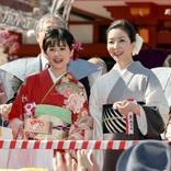 井頭愛海、先輩・真矢ミキとともに日枝神社の「節分祭」に登場「後厄なので厄を役に変えられるような年にできたら」
