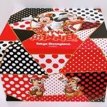 【TDLミニー】バレンタインにもイチオシのお菓子! 丈夫なボックスに入ったおせんべい