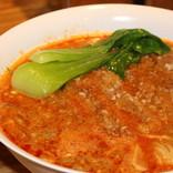 あの味を再現「Renge no Gotoku」の排骨担々麺は感激の味