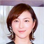 本人も自覚?広末涼子、40歳を手前に磨きがかかった艶ボディと柔らかバスト!