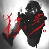 宮本浩次の1stソロ・アルバム『宮本、独歩。』収録曲解禁&「ハレルヤ」先行配信決定