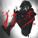 宮本浩次、ファーストソロアルバム『宮本、独歩。』のジャケットアートワーク&収録内容を公開