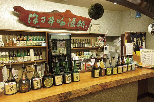 澤乃井醸造元 小澤酒造