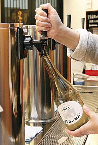 関谷醸造 ほうらいせん 吟醸工房