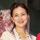 板谷由夏「炎上してはならぬ」 マネージャー役で大変さ痛感