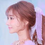 明日花キララ、セクシー女優引退 「新しい事にチャレンジ」
