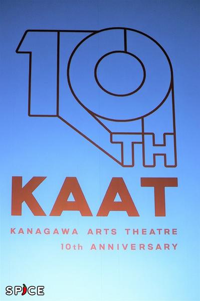 KAAT10周年記念ロゴ