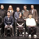KAAT神奈川芸術劇場、2020年度ラインナップ発表 谷賢一の新作舞台、野村萬斎『子午線の祀り』再演など「充実」と白井晃
