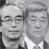 志村けん、20年ぶり映画出演で今こそ振り返りたい高倉健との「ほっこり秘話」!