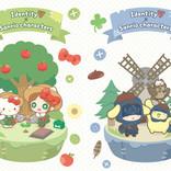 キティやプリンが庭師・占い師に!ゲーム『Identity V 第五人格』とサンリオキャラがコラボ