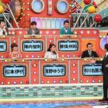 NMB48渋谷凪咲の珍解答に千原ジュニア&麒麟川島が感心「大喜利強すぎひんか!?」