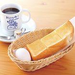 「コメダ珈琲店」ランキングや「関東の人気温泉地」が話題!じゃらんニュース人気記事TOP5(2020年2月第1週)