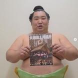 徳勝龍、母親の教えは「ボケたらツッコめ」吉本新喜劇にも意欲的