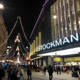 40男がひとりでフィンランドに行ってきた 第1回 道産子感激! 人生初のビジネスクラスと極夜の美しさ