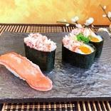 すわいがにを堪能しよう! くら寿司の「旬の極みシリーズ」キャンペーン