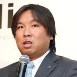 里崎智也氏、王貞治会長の16球団構想に言及「求めている声も多いと思う」