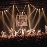 【TOKYO CUTTING EDGE Vol.3】ライブレポート、スカパラが会場を大熱狂の渦へ
