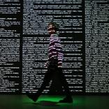 匿名化データなんか集めて、なにやってるの?