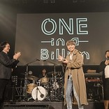<イベントレポート>ソニーミュージック主催オーディション『ONE in a Billion』第1シーズンついに完結 最終審査を勝ち抜いたのは…