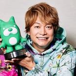 香取慎吾、ブログ優秀賞に喜び「空想の世界に浸れるこのブログが大好き」
