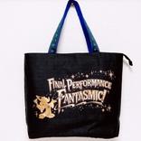 【TDS】「ファンタズミック!」終了記念トートバッグは永久保存版! ソーサラーハットが箔プリントで光る!