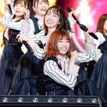 日向坂46、小坂菜緒不在でライブ 東村センターで「ソンナコトナイヨ」初披露