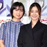 真木よう子、共演した上白石萌歌は「役者としての信頼感がある」と絶賛