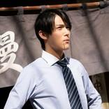 中川大志、山田孝之主演映画にカメオ出演! 謎のサラリーマン役で度々登場