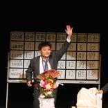日本劇作家協会東海支部の名物イベント【劇王】を原点回帰して開催~「世代交流は演劇で」