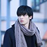 岡田健史、いくえみ綾原作『いとしのニーナ』で初のヘタレキャラ「ダメ男子っぷりに注目」