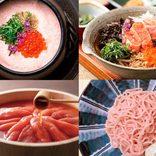 渋谷に「たらこスパゲティ」専門店がオープン!出汁で食べる新感覚メニューも【東京】
