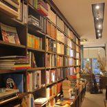Can't live without Books : KITAZAWA BOOKSTORE(Jinbocho)/書店特集:北澤書店・北澤里佳(東京・神保町)インタビュー